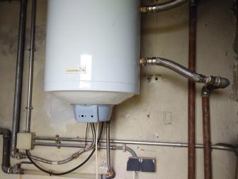 Certificado eficiencia energética: ¿Cómo interpretarlo? (I)