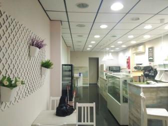 Licencia panadería con degustación Zaragoza